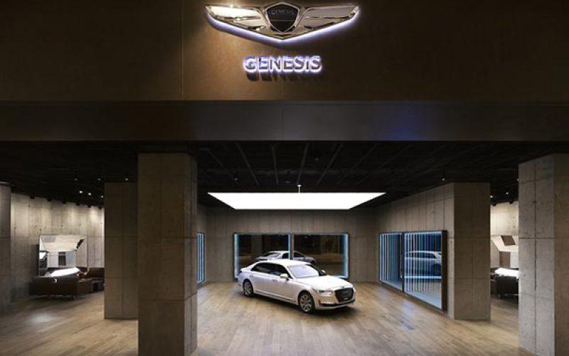 Le premier studio Genesis ouvrira ses portes près de Séoul en Corée du Sud
