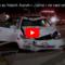 Cox Automotive s'attaque aux distractions au volant