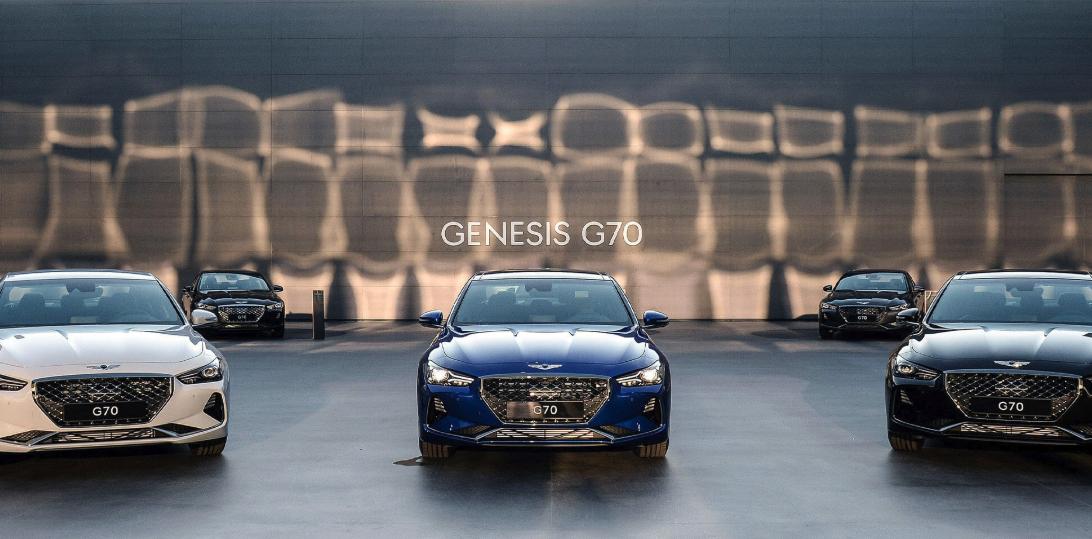 Hyundai Genesis Québec